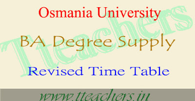 OU Degree BA supply 1st 2nd final year revised postponed time table 2016