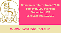 Government Recruitment 2016