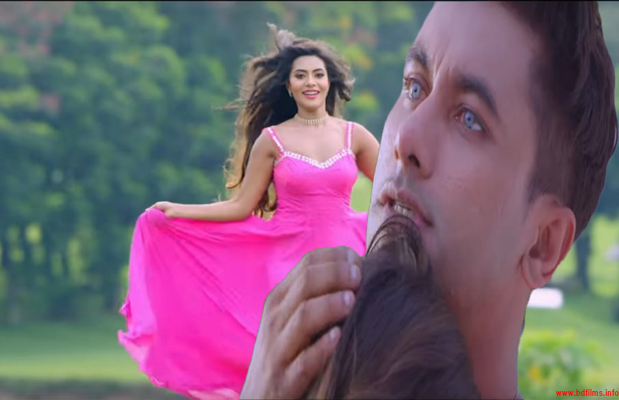 Super Hit Bangladeshi Romantic Film Directed - Querciacb