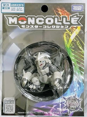 Mega Aggron figure Takara Tomy Monster Collection MONCOLLE SP series