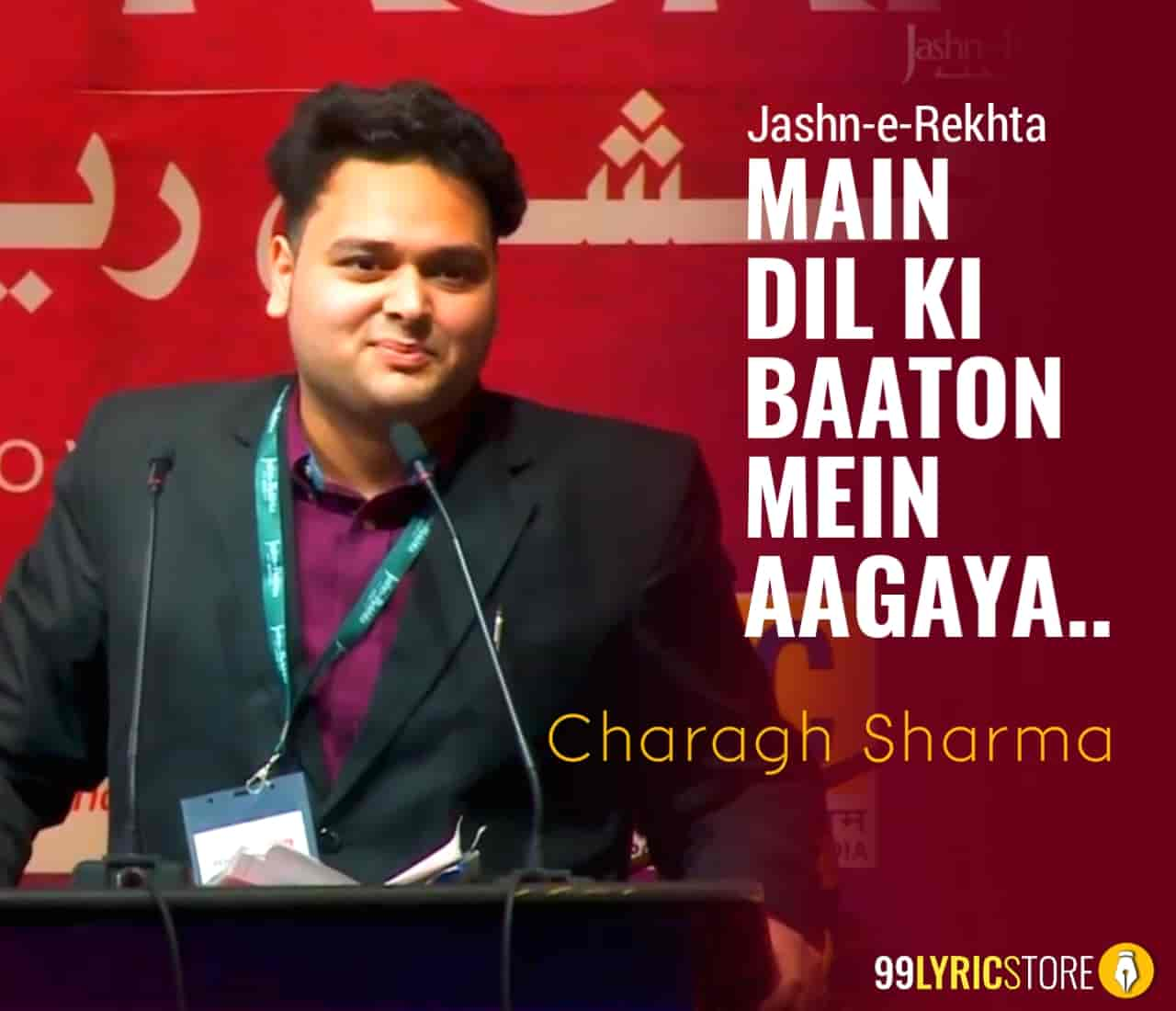 About This Shayari :- This beautiful Shayari for Jashn-e-Rekhta  is presented by Young Shayar Charagh Sharma and also written by him which is very beautiful and delightful.