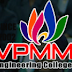 VPMM Educational Institutions for Women Virudhunagar Teaching Faculty Job Vacancy