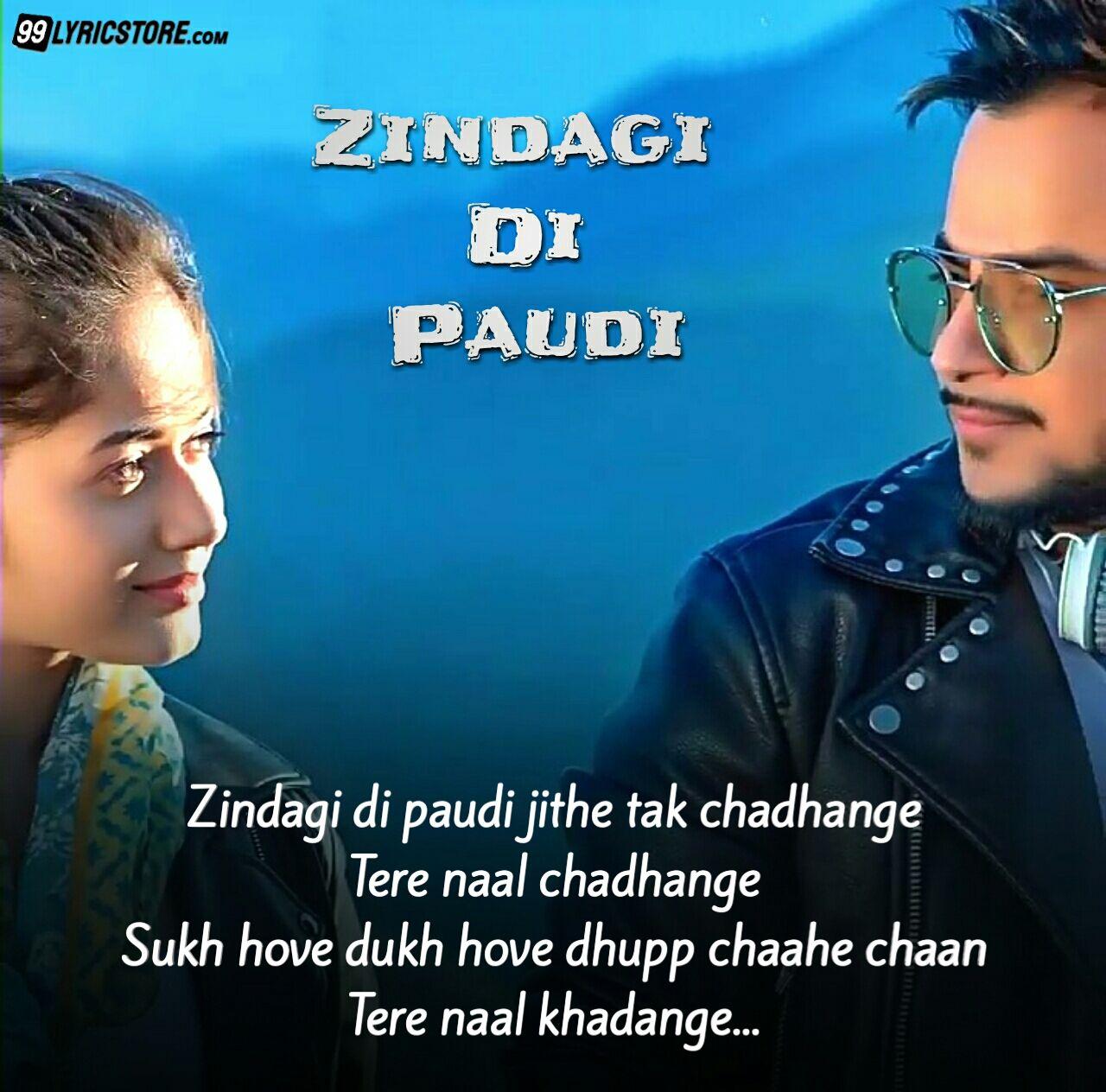 Zindagi Di Paudi Punjabi Song Lyrics sung by Milind Gaba ft. Jannat Zubair