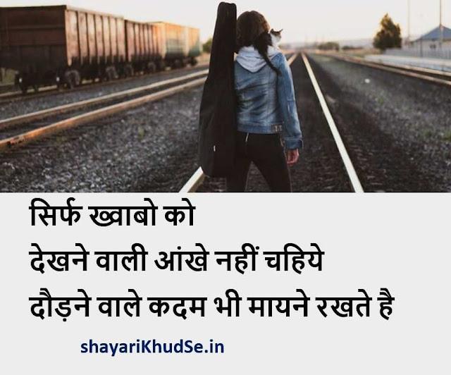 shayari on life in Hindi pic, best life shayari images in Hindi, beautiful shayari on life in Hindi with images download
