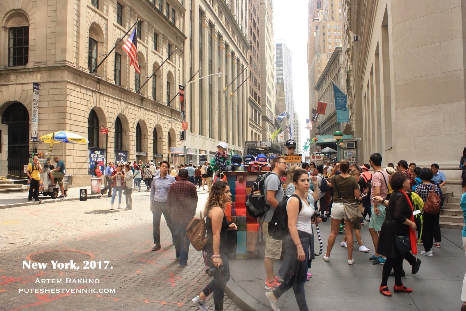 На улице в Нью-Йорке