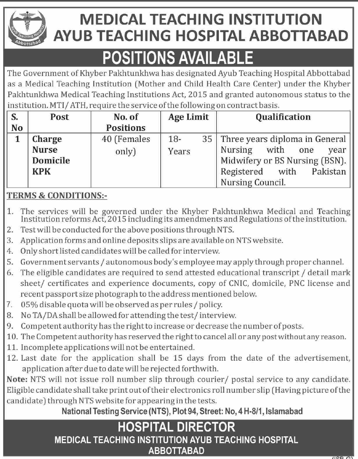 government,ayub teaching hospital abbottabad kpk,charge nurse,latest jobs,last date,requirements,application form,how to apply, jobs 2021,