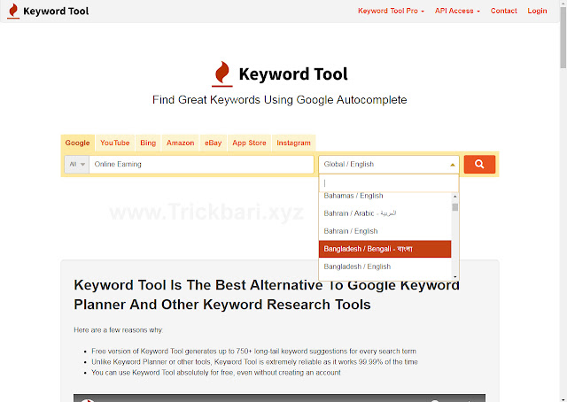 keyword research for New Blogger Bangla