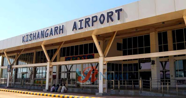 kishangarh airport, kishangarh, new kishangarh airport, airport, rajasthan, kishangarh fort, news, airports authority of india, hindi news, ani news, breaking news, aai, ajmer sharif dargah, latest news, ajmer news,rajasthan news, hindi news