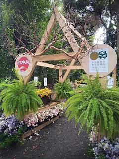 日本博 明治神宮鎮座百年祭連携事業「サンクスフラワープロジェクト」