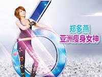 http://ssw5.blogspot.com.au/2014/04/ZhengDuoYanDietRecipes.html#.Vk-manYrLIV
