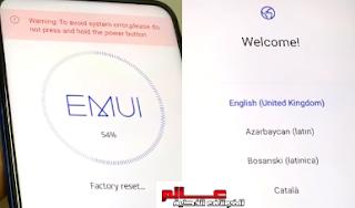 طريقة فرمتة و تجاوز قفل هواوي Huawei Y9 Prime 2019   طريقة فرمتة هاتف هواوي Huawei Y9 Prime 2019، كيفية فرمتة هاتف هواوي Y9 برايم 2019 ،  ﻃﺮﻳﻘﺔ ﻓﻮﺭﻣﺎﺕ هواوي Huawei Y9 Prime 2019  ، ﺍﻋﺎﺩﺓ ﺿﺒﻂ ﺍﻟﻤﺼﻨﻊ هواوي Huawei Y9 Prime 2019 ، نسيت نمط القفل او كلمه السر هواوي Huawei Y9 Prime 2019 ، نسيت نمط الشاشة أو كلمة المرور في هاتفك المحمول هواوي Huawei Y9 Prime 2019 - طريقة فرمتة هاتف هواوي Huawei Y9 Prime 2019 ، كيفية إعادة تعيين مصنع هواوي Huawei Y9 Prime 2019 ؟ كيفية مسح جميع البيانات في هواوي Huawei Y9 Prime 2019؟  كيفية تجاوز قفل الشاشة في هواوي Huawei Y9 Prime 2019؟ كيفية استعادة الإعدادات الافتراضية في هواوي Huawei Y9 Prime 2019 ؟
