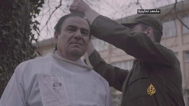 Adnan Menderes digantung