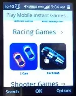 जियो फोन में गेम डाउनलोड कैसे करें
