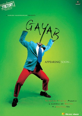 Gayab 2004 Hindi Movie Download