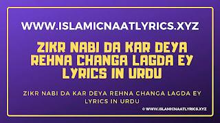Zikr Nabi Da Kar Deya Rehna Changa Lagda Ey Lyrics In Urdu
