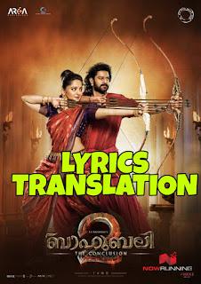 Saahore Baahubali Lyrics in English | With Translation | – Baahubali 2 | Prabhas, MM Keeravani
