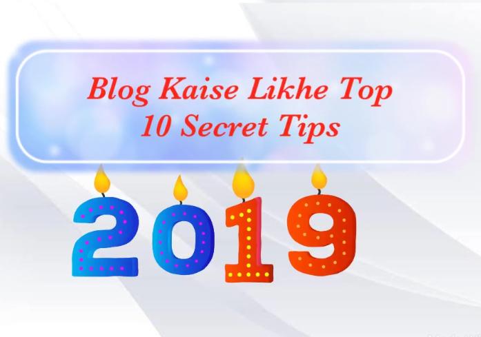 Blog kaise likhe top 10 Secret Tips