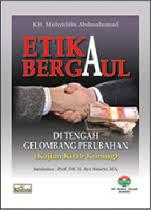 Jual Buku Dialog Problematika Umat | Toko Buku Aswaja Yogyakarta