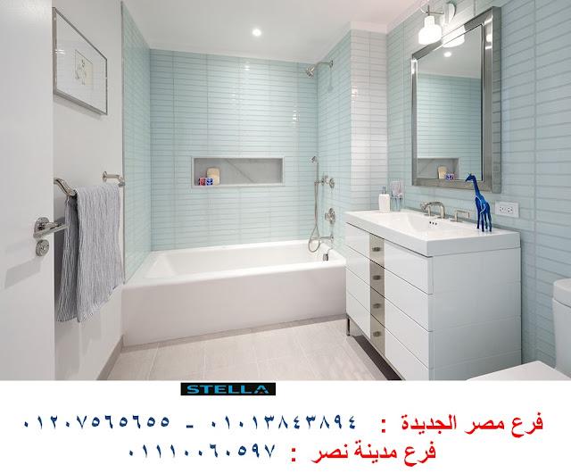افضل دواليب حمامات   * عروض مميزة * التوصيل لجميع محافظات مصر