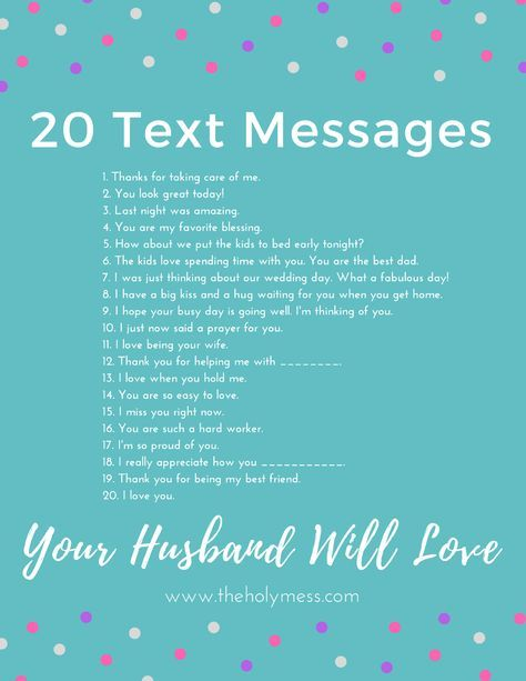 20 Test Messages That Your Husband Will Love