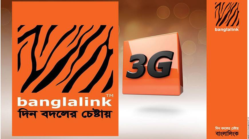 All banglalink 3G Internet package