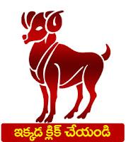 మేషం రాశి