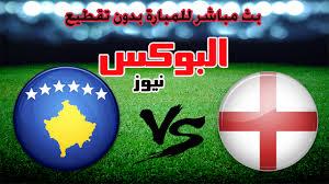 موعد مباراة انجلترا وكوسوفو بث مباشر بتاريخ 17-11-2019 التصفيات المؤهلة ليورو 2020