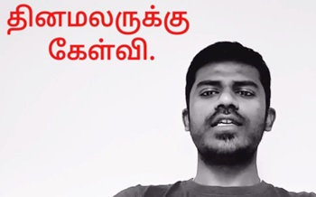 Open question to Dinamalar