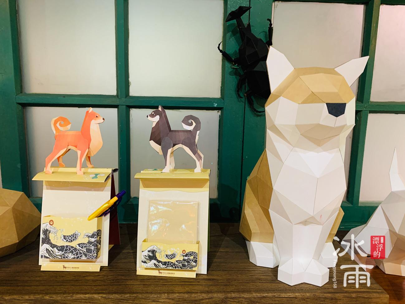 悅樂書店|店裡面的超可愛設計小物