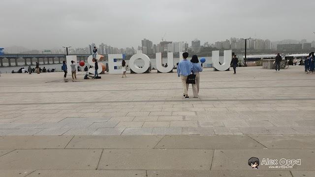 เที่ยวเกาหลี บรรยากาศริมฝั่งแม่น้ำฮันยามเย็นกินข้าวนอกบ้าน ปิคนิค เดินเล่น  ออกกำลังกาย ณ สวนสาธารณะฮันกัง (한강공원)