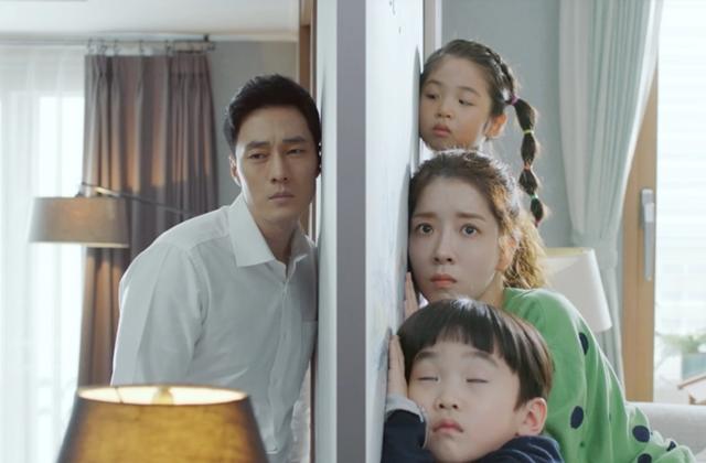 Sinopsis Drama Korea Terius Behind Me