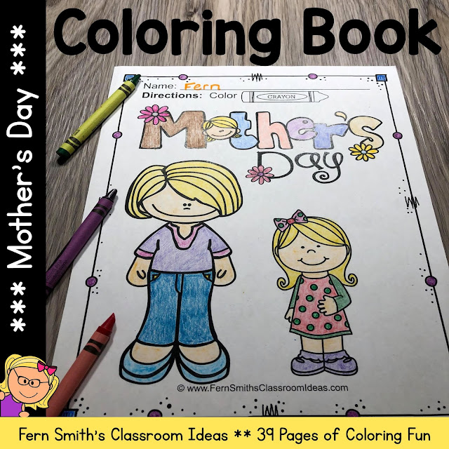 Click here to purchase the full Mother's Day Coloring Pages for your home or classroom to add some coloring joy to you and your children's day!