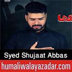 https://www.humaliwalayazadar.com/2015/09/syed-shujat-abbas-nohay-2014-to-2016.html