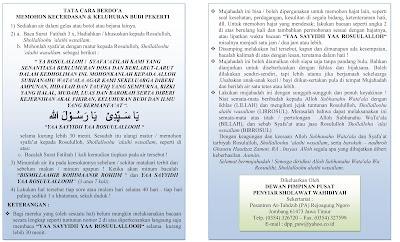 Wahidiyah Hal-hal Yang Sering Dipermasalahkan Dalam Wahidiyah