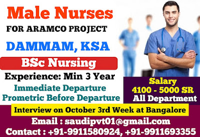 Urgently Required Male Nurses for ARAMCO Project - Dammam, KSA