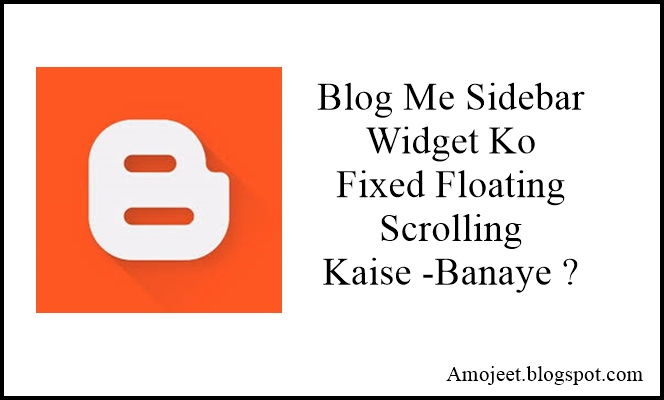 blogspot-blog-me-sidebar-widget-ko-floating-fixed-sticky-kaise-banaye