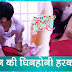 What! Rohan drugs Aaliya drastic step to molest her in Yeh Hai Mohabbatein
