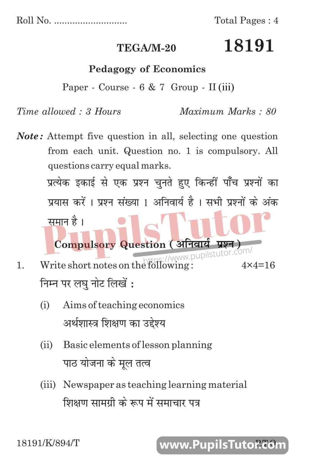 KUK (Kurukshetra University, Haryana) Pedagogy Of Economics Question Paper 2020 For B.Ed 1st And 2nd Year And All The 4 Semesters In English And Hindi Medium Free Download PDF - Page 1 - Pupils Tutor