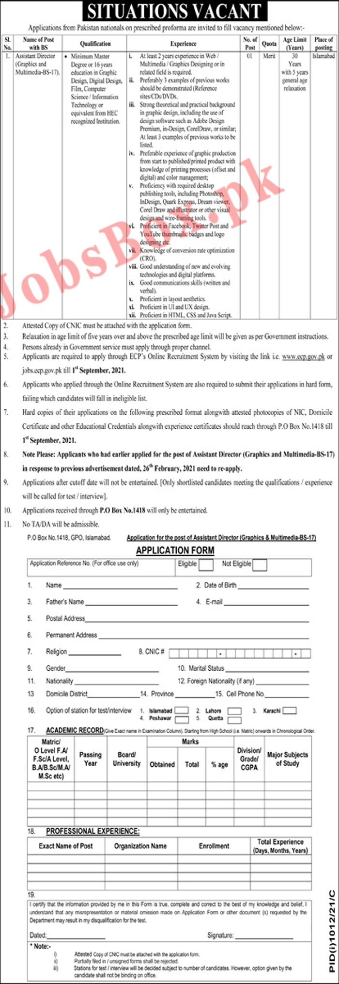 Election Commission of Pakistan ECP Jobs 2021 Latest – www.ecp.gov.pk