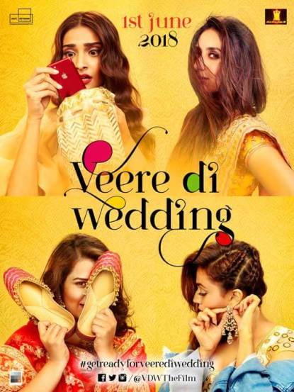 full cast and crew of Bollywood movie Veere Di Wedding 2018 wiki, Kareena Kapoor Khan and Sonam Kapoor Veere Di Wedding story, release date, Veere Di Wedding Actress name poster, trailer, Video, News, Photos, Wallapper