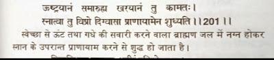 Dayanand saraswati biography