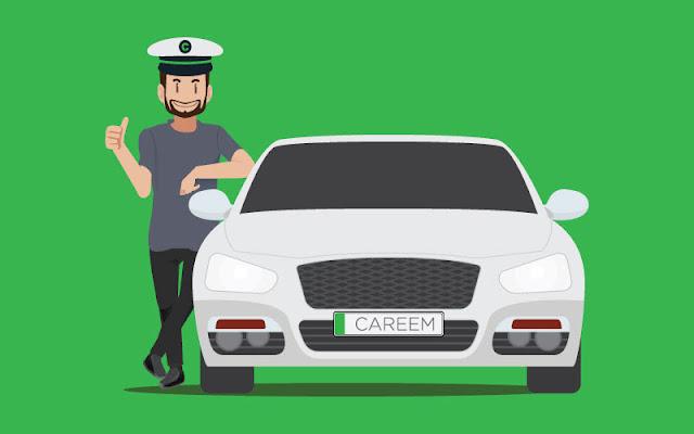 استخراج رخصة قيادة مهنية ثالثة - ثانية - أولى 2021