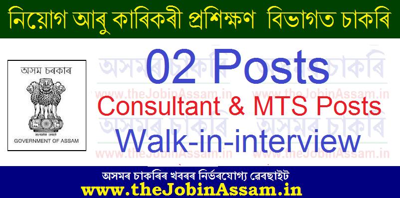 DECT Assam Recruitment 2021: