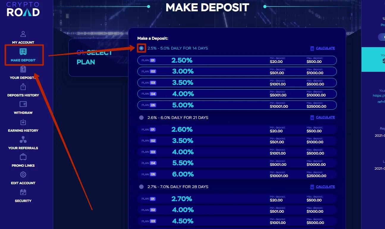 Пополнение баланса в CryptoRoad