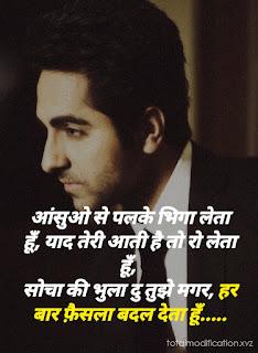 30+ beautiful hindi love shayari with pics   romantic shayari