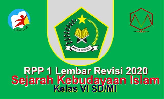 Download RPP 1 Lembar Revisi 2020 SKI Kelas 6 SD/MI Semester Ganjil - Kurikulum 2013