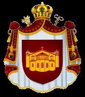 Македонска Православна Црква - Охридска Архиепископија