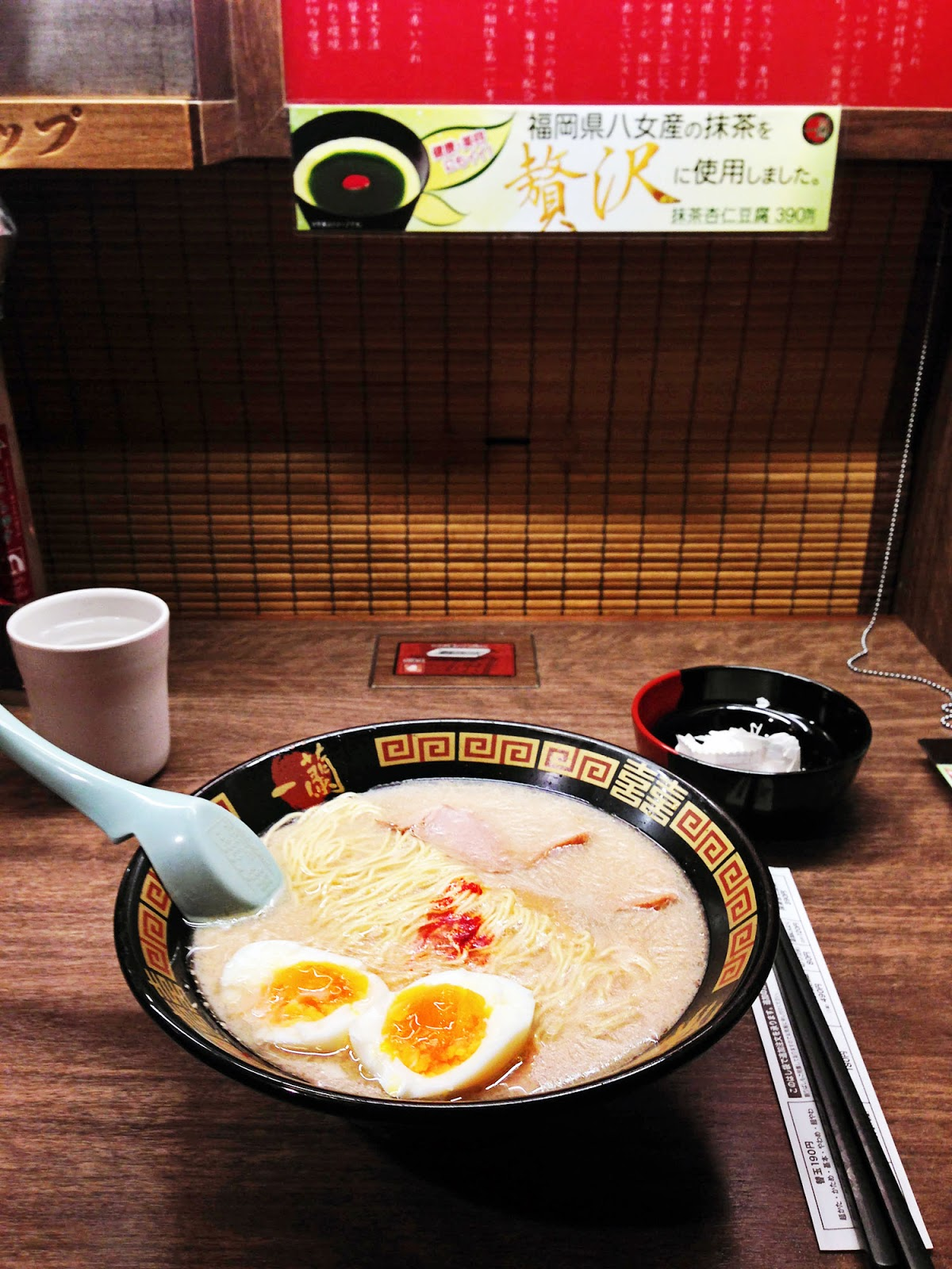 Ichiran Ramen: A Dining Experience without any Human Interaction - Tonkotsu Ramen