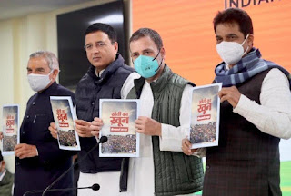 rahul-gandhi-release-booklet-for-farmer-protest
