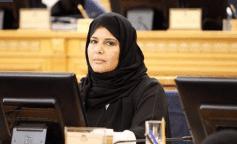 من هي حنان الأحمدي  مساعداً لرئيس مجلس الشورى السعودي